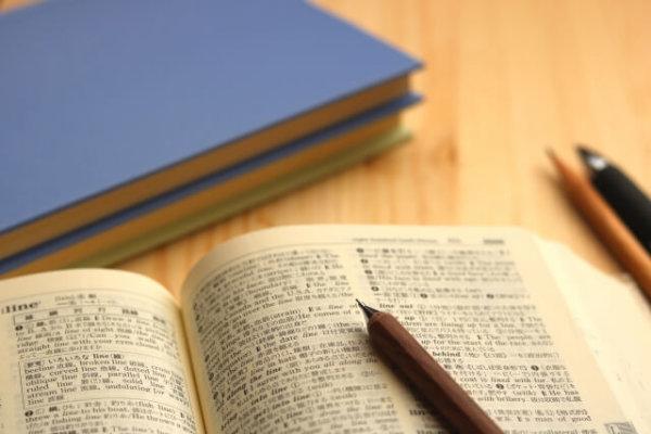 英語勉強のイメージ